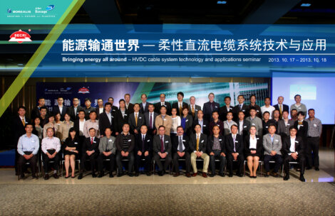 Borouge and Borealis successfully held a HVDC seminar on 17-18 October 2013 in Shanghai, China.