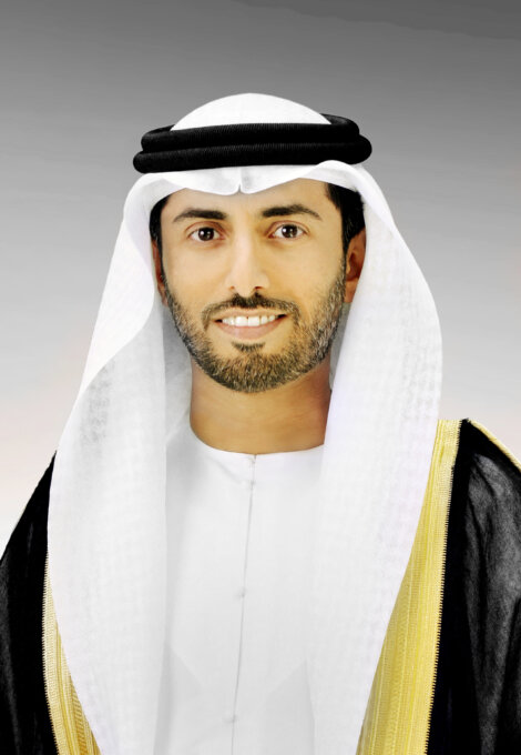 H.E. Suhail Al Mazrouei, Managing Director of IPIC and Chairman of the Borealis Supervisory Board