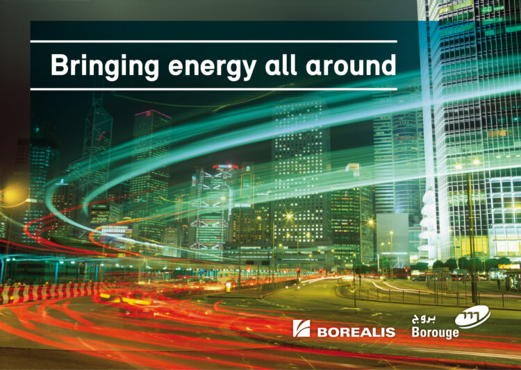 Borealis und Borouge: Bringing energy all around auf der Wire Düsseldorf 2016