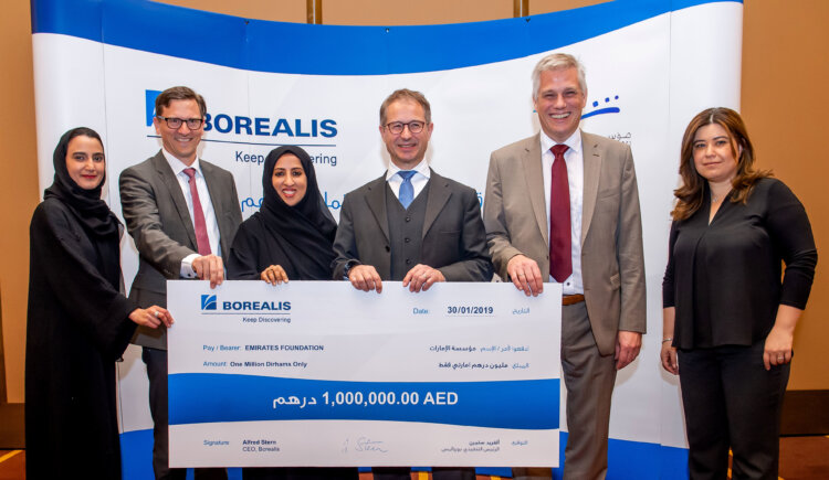 photo: (f.l.t.r) Ms Nadia Kazim, Emirates Foundation, Thomas Boesen, Borealis VP Middle East, H.E.Maytha Al Habsi, CEO Emirates Foundation, Alfred Stern, Borealis CEO, Philippe Roodhooft, Borealis EVP Middle East & Growth, Ms Linda Elomari, Emirates F.